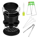 10Pcs/Set Air Fryer Accessories Baking Pan Pizza Tray Pot Cage Dish Rack