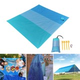 200x210cm Beach Blanket Waterproof Multifunction Folding Picnic Mat Sunshade Canopy with Ground Nail Carabiner Camping Travel