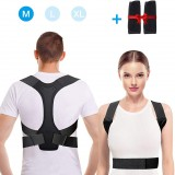 Adjustable Posture Corrector Back Support Shoulder Spinal Support Physical Therapy Health Fixer Tape for Men Women