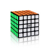 QIYI Professional Cube 5×5 Magic Cubo Puzzle Speed Plastic Learning Education Children Grownups Anti-stress Cubo Toy