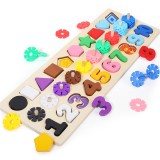 Math Toys Wooden Toys Rings Montessori Math Toys Kids Early Learning Toy Counting Board Set Preschool Learning Gifts