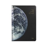 AR Universe Notebook Starry Sky Notebook AR Cover Venus Jupiter Earth Moon Science and Technology Book For School Students Supplies