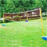 6.1×0.76m Badminton Net Volleyball Tennis Training Net Beach Net Indoor Outdoor Sport Games