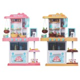 72CM Height 43 Pcs ABS Plastic Simulation Spraying Kitchen Cooking Educational Toy with Sound Light for Kids Gift