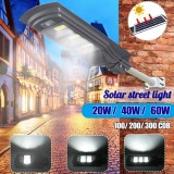 AUGIENB Solar Powered 20W/40W/60W COB LED Street Light PIR Motion Radar Sensor Waterproof Garden Lamp + Remote Control