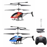 JJRC SY002A/B 2.5CH Mini Infrared Remote Control Helicopter for Children Outdoor Toys