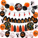 32Pcs Halloween Party Decor Set Scary Ghost Balloons Banners Photo Booth Props Set Home Indoor Halloween Party Decoration